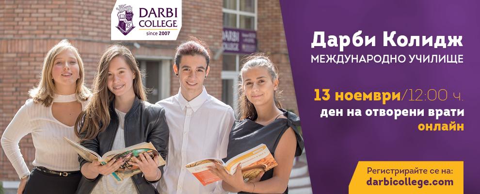 990x400-darbi-college-open-day-13-10-2021